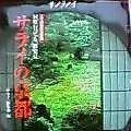 20030603.jpg